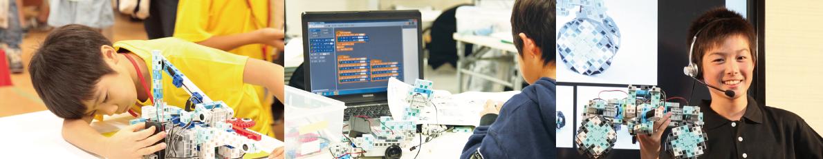 エジソンアカデミー ロボットプログラミング教室3